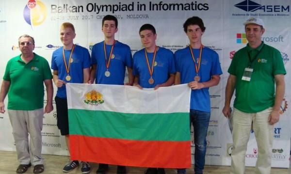 4 медала за български ученици на Балканиадата по информатика