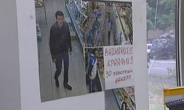 """""""Стената на срама"""" показва лицата на крадците в Благоевград"""