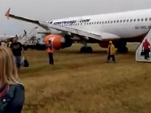 Пасажерите, които излетяха от чешкия град Бърно и вчера претърпяха