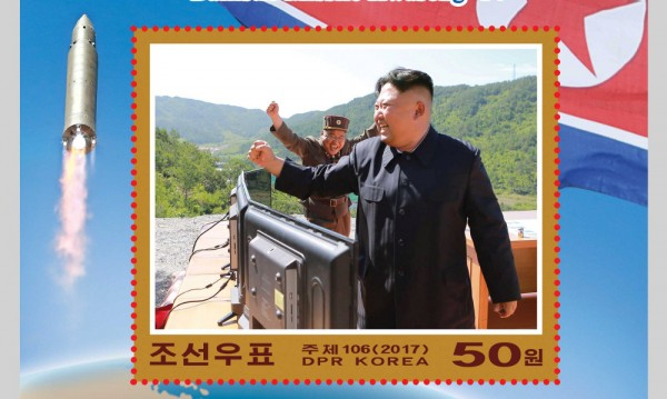 Пхенян готов да удари ВВС базата на САЩ на Гуам