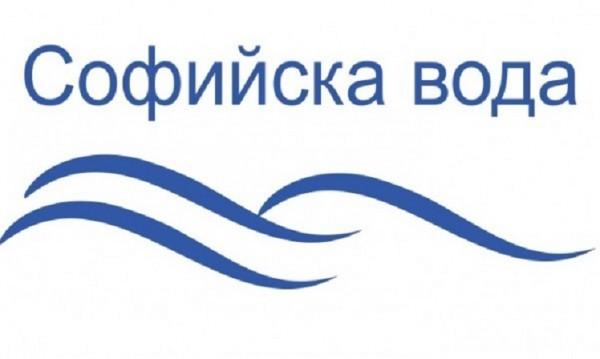 Ето къде няма да има вода в София в понеделник