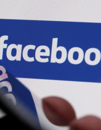 Facebook ни помага да намираме нови приятели