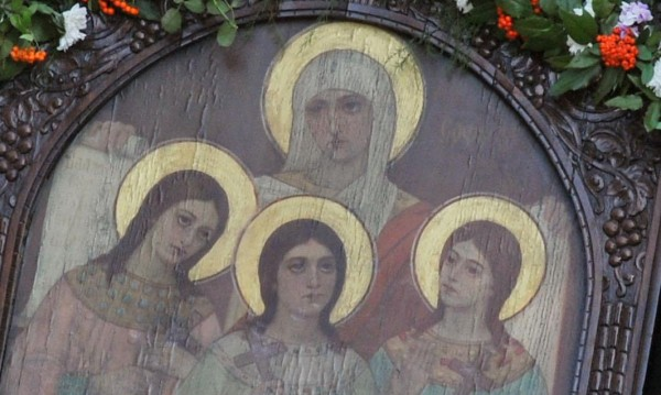 Вяра, Надежда, Любов и София да почерпят днес!
