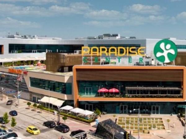 Най-големият столичният мол Paradise е закупен от южноафрикански инвестиционен фонд