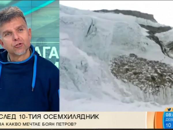 Алпинистът Боян Петров завършва успешен сезон с два изкачени планински