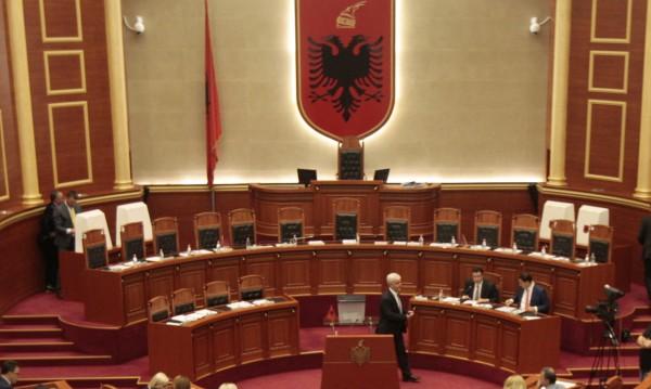 Албания официално призна българското малцинство