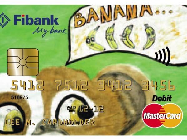 Fibank (Първа инвестиционна банка) стартира промоция за издаване на допълнителна