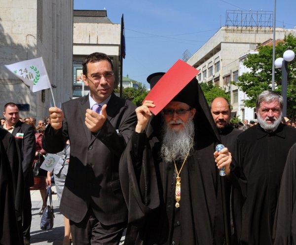 день славянской письменности в болгарии 24.05.2011