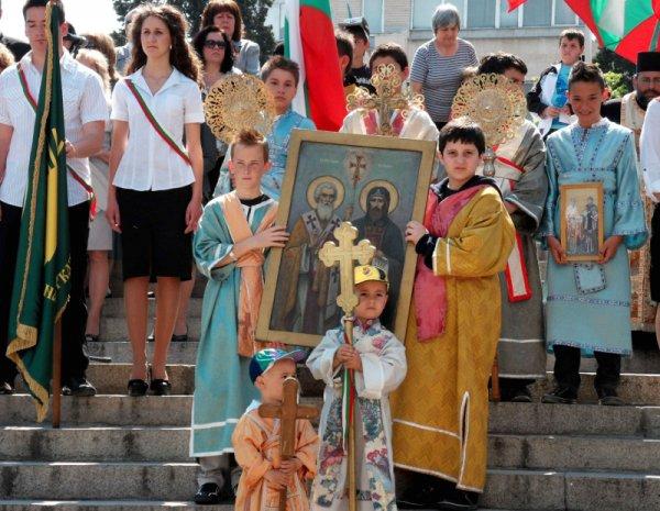 день славянской письменности болгария