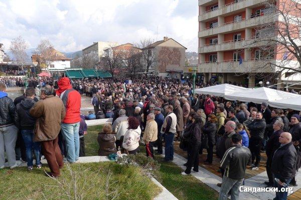 Протест против ЧЕЗ - Сандански