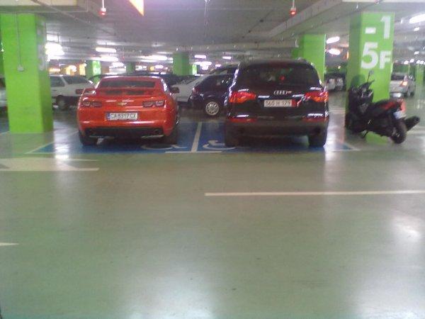 Нагло паркиране в Парадайс център