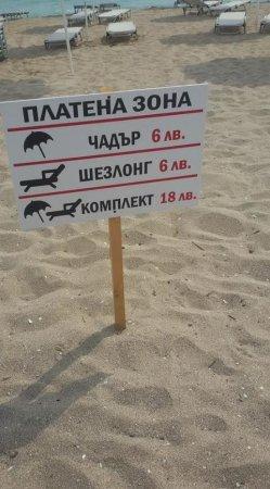 Плажни сметки без кръчмар